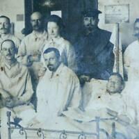 GERMANY WW1 POSTCARD MILITARY HOSPITAL FREIBURG ARMY GERMAN SOLDIERS WAR 1914
