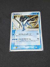 Goldstar Suicune Unlimited 032/106 Holo Card Japanese Holo Pokemon DAMAGED