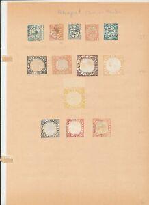 INDIA States BHOPAL Alwar M&U(Appx 24 Items)-ZZ1643