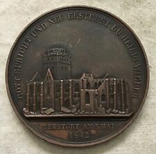 Church of Saint Nicholas, Hamburg, Destroyed 1842 Commemorative Medal