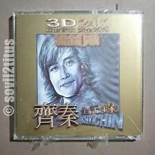 CD 1999 Chyi Chin Qi Qin 3D 24K 立體音效 黄金系列 流金十載 齊秦 全记録 #2294