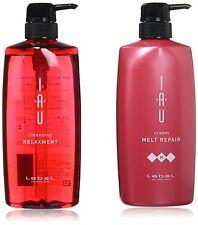 LebeL IAU cleansing relaxment Shampoo & Melt Repair Treatment 600ml set