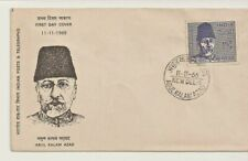 INDIA 4 FDC INCLUDING CHILDREN'S DAY, SPORTS HOCKEY, PLANTS AGRICULTURE.