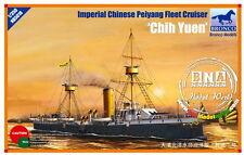 Bronco NB5018 1/350 Imperial Chinese Peiyang Fleet Cruiser Chih Yuen Model Kit