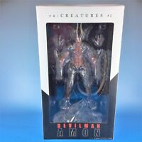 7.63Devilman Amon Figure 18cm re: CREATURES # 1 Sentinel new japan f/s