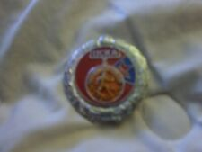 Vintage Russian CSKA Moscow Football Badge 1946 - Text = ЦCKA- CSKA - VG