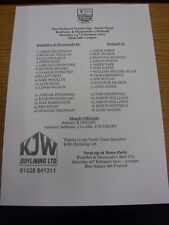 14/02/2011 MIDLAND Youth CUP SEMIFINALE: rushden e diamanti YOUTH V Walsall YO