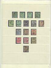 France Collection de Sage  du N° 61 au 106  Oblitéré TTB