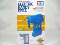 Tamiya Craft Tools ELECTRIC HANDY DRILL Model Kit re 1/24 1/35 1/350  #74041