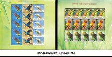 INDIA - 2016 EXOTIC BIRDS / PARROTS - SET OF 2 DIFF. SHEETLETS MNH