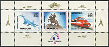 Mongolia 1989 SG#MS2034 Philexfrance Stamp Exhibition MNH M/S #D2352