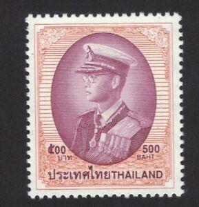1996 Thailand King Rama SG 1909 500 Baht MUH