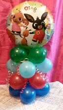 FOIL BALLOON TABLE DISPLAY DECORATION AIR FILL - NO HELIUM- BING