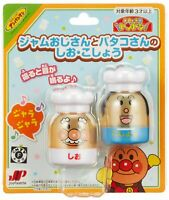 Salt and pepper of tapping Batako's and jam uncle collecte From japan