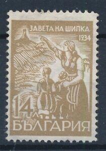 [35631] Bulgaria 1934 Good stamp Very Fine MNH