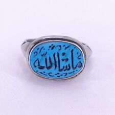 Islamic Silver and Turquoise Antique Ring With Calligraphy