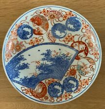 Fine Antique Japanese Imari Porcelain Saucer Dish Probably Arita c1880