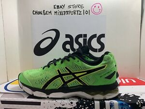 ASICS GEL-Kayano 23 Athletic Shoes for