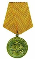 RUSSIAN AWARD rare ORDER BADGE - 200 years of victory in the war of 1812-1814