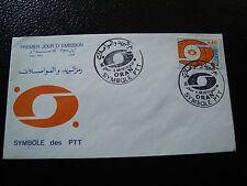 ALGERIE - enveloppe 1er jour 4/8/1973 (cy11) algeria