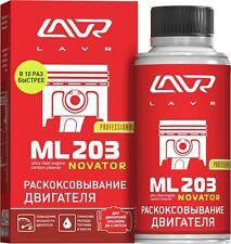 Lavr ML203 Carbon Cleaner Decarbonuzed Engine Motor Cylinder Valve Piston