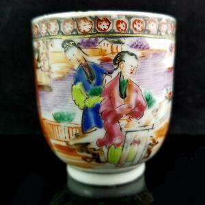 CHINESE CANTON FAMILLE ROSE PORCELAIN TEACUP Export Pottery Mandarin Medallion
