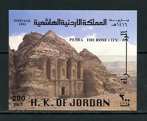 V173  Jordan  1995  archaeology  Petra  IMPERF  sheet   MNH
