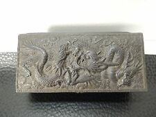ANTIQUE Asian Chinese/Japanese Copper Tone Humidor cigar Box Dragon&Floral Dec.