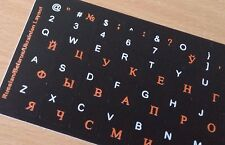 RUSSIAN ENGLISH KEYBOARD STICKERS NON TRANSPARENT Orange White letters