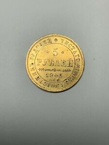 1845 AG Russia 5 Roubles GOLD Coin Ruble 6.54 Gram 1845