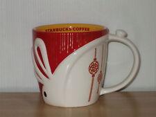 Rare Starbucks China 2011 Chinese New Year of the Rabbit Mug