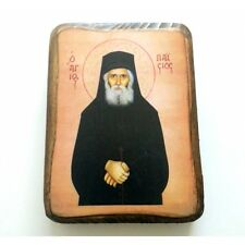 Icon of Paisios, Agios Paisios Greek Russian Christian Orthodox, Made of Wood A0
