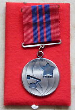 SLOVAKIA 1980's FIRE BRIGADE FIREFIGHTING POLICE MEDAL - FOR EXCELLENT SERVICE