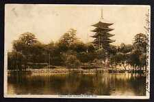 90767 AK Nara Japan Pagoda front Sarusawa Pond geschrieben Tsingtau China 1910
