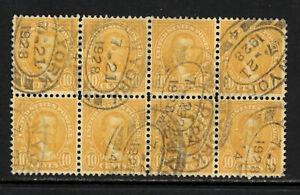 SCOTT 642 1927 10 CENT MONROE REGULAR ISSUE BLOCK OF 8 USED VF!