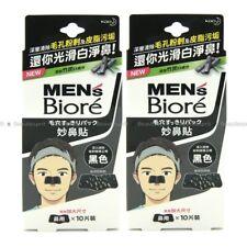 KAO BIORE NOSE PORE PACK CLEANSING STRIPS MAN MEN BLACK 20 PCS (2 PACK)