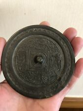 New listing Antique Chinese bronze mirror