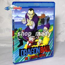 Dragon Ball Mystical Adventure Blu-Ray en ESPAÑOL LATINO Region Free / Multiregi