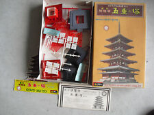 Vintage Fujimi Japan Buddhist Temple Horyu-Ji Goju Model Kit in Box 1:!50