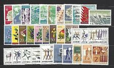 Yugoslavia Sc#536/RAJ19,  1959 Year Set:  33 Stamps  Mint NH/LH OG