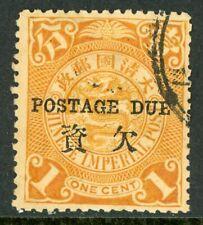 China 1904 First Postage Due 🔥Coiling Dragon 1¢ Orange🔥 VFU E976 ⭐⭐⭐