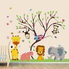 Removable Jungle Zoo Elephant Lion Monkey Tree Owl Bird Wall Sticker Decal Decor
