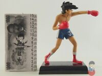 Ashita no Joe - Taito - Real Figure Vol.1 50th Anniversary - Rocky Joe Yabuki
