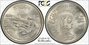 Egypt 25 Piastres AH1384-1964 MS66 PCGS silver KM#406 Sadd el-Ali Dam White
