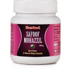 Hamdard Safoof Mohazzil (100g) Fast Shipping