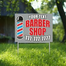 Barber Shop Yard Sign Corrugate Plastic With H Stakes Custom Business Name Phone
