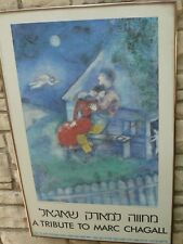 Vintage 1977 poster Marc Chagall Tribute Tel Aviv Museum of art The Lovers 1929