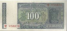 COMMEMO INDE : RARE 100 ROUPIES 1969 CENTENAIRE GANDHI SPL - P.70a