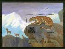 Russia-USSR-1985  Leopard Animals Fauna Protection of Nature