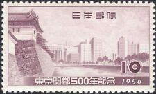 Japón 1956 Tokyo 500th/Palacio Imperial/edificios/Patrimonio/Historia 1v (n25185)